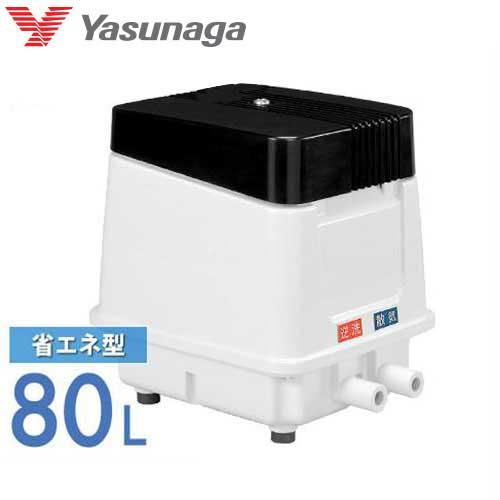安永エアポンプ エアーポンプ EP-80E (80L/2口ポンプ) 【EP-80HN2Tの後継機種】