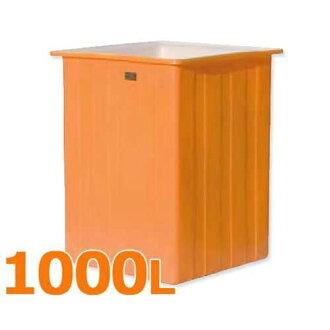 """suiko特殊的角型容器KH型容器""""KH-1000""""(容量1000L)[r20]"""