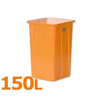 """suiko特殊的角型容器KH型容器""""KH-150""""(容量150L)[r20]"""