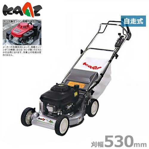 カーツ エンジン芝刈り機 LM5360HX (自走式/刈幅530mm) [エンジン式 芝刈り機 芝刈機 自走草刈機]