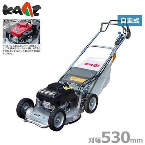 カーツ エンジン芝刈り機 LM5360-HST (HST自動変速機/刈幅530mm) [エンジン式 芝刈り機 芝刈機 自走草刈機]