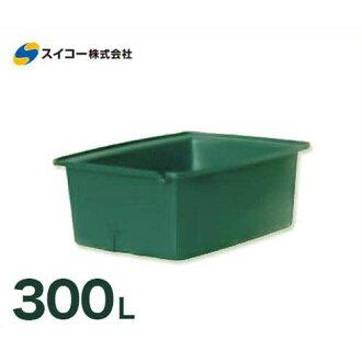 "精工專用矩形罐 SK 型""SK-300""(卷 300 L),[r20]"