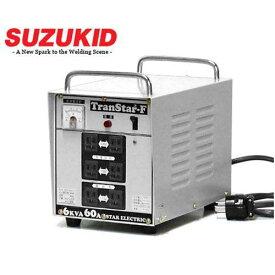 [最大1000円OFFクーポン] スズキッド ダウントランス STY-612FT (大容量配線端子盤付) [スター電器 SUZUKID 変圧器 降圧トランス]