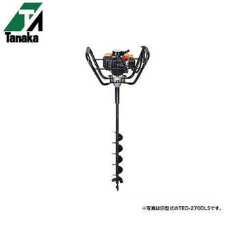 Tanaka engine Oger TED-270DLS (No 27 cc / drill) [Auger hole digger], [r10] [s20] [w4000]