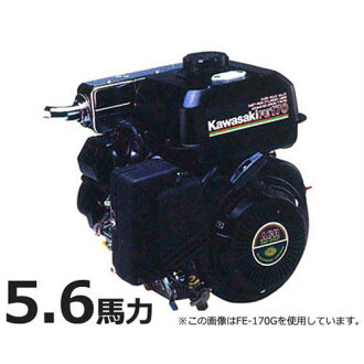 Kawasaki OHV type gasoline engine FE170GX (無/5.6Hp cells) [r11], [s20]