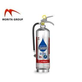 モリタ宮田工業 水消火器 クリーンミスト WS3 《リサイクルシール代込》 (浸潤剤入り)