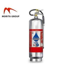 モリタ宮田工業 水消火器 クリーンミスト WS8 《リサイクルシール代込》 (浸潤剤入り)