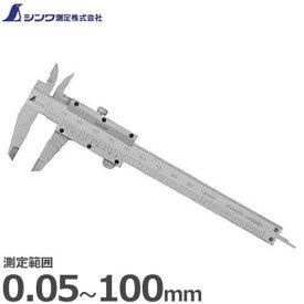 シンワ測定 高級ミニノギス 19894 (100mm)