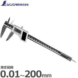 シンワ測定 デジタルノギス ソーラーパネル19984 (測定範囲:0.01〜200mm)