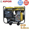 KIPOR diesel generator unit KDE5.0E (SelStart / single phase 100 / 200V/5.0kVA) [diesel engine generators], [r11] [s80]
