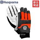 【メール便】ハスクバーナ 革手袋 プロテクティブグローブ・テクニカル (サイズM〜2L) [Husqvarna チェーンソー レザ…