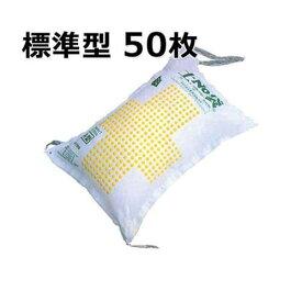 吸水型土のう袋 土No袋 標準型 #700 50枚入り [土嚢袋]