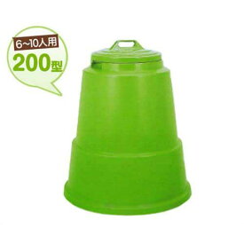 新輝合成 家庭用 生ゴミ処理容器 ミラクルコンポ 200型 (6〜10人用)