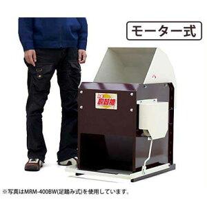 オギハラ 小型電動脱穀機 MR-400MD (100V400Wモーター付き)