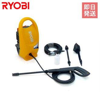 有Ryobi高压冲洗机AJP1410SP《冲洗刷子+延长软管的安排》(100V/1400W)[Ryobi家庭事情高压冲洗机][r10][w800][s2-160]