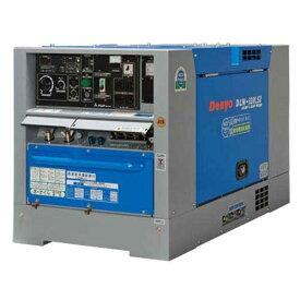 デンヨー 防音型ディーゼルエンジン溶接機 DLW-320LS2 (溶接発電兼用) [エンジンウェルダー]