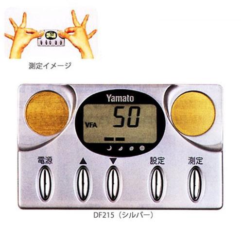 ヤマト カード型体脂肪計 PokeNAVI 2 ポケナビ