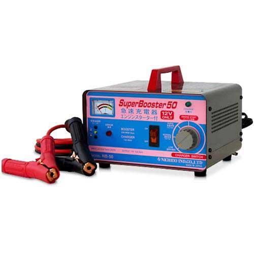 日動 高性能充電器 NB-50 (充電電流切替機能付) [バッテリーチャージャー]