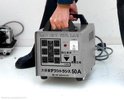 スター電器ダウントランスDT-50[変圧器]