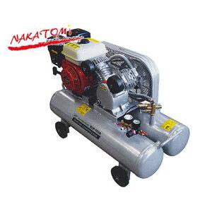 ナカトミ エアーテック エンジンコンプレッサー ECP-163A (5.5馬力4.1kW) [エアーコンプレッサー]