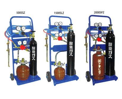 携帯ガス溶接切断機1500SLZ型ガスタンクミニ(移動台車付)