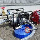 工進 2インチ エンジンポンプ KH-50P 散水オールセット 《散水バルブ切り替え装置+散水器+サニーホース20m》 [r12][s3-160]
