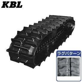 KBL 運搬車用クローラー 2057SK (幅250mm×ピッチ72mm×リンク41個) [ゴムキャタピラ]