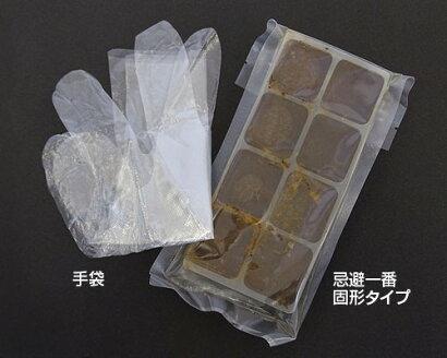 フタワ強力忌避剤忌避一番・固形タイプ25g×8個(木タール入り/手袋付き)