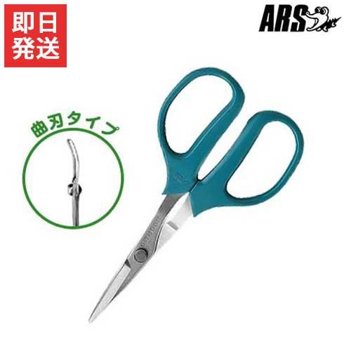 アルス(ARS) 手芸用鋏 『手芸クラフト』 360-M