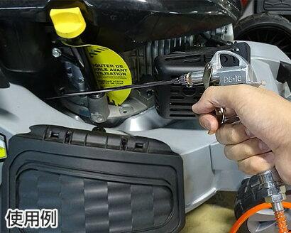BeHAUSダスタ用ロングノズル300mm『AG50N300』(Φ5×300mm/最高使用圧力0.7MPa)[エアダスターコンプレッサー][r10][s11]