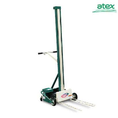 アテックス米袋リフターL303-MFC移動型(揚量32kg/揚程78cm)