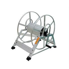 アルミ製 高圧スプレーホース用ホースリール 20〜50m用 (ホース無し) [巻取り機]