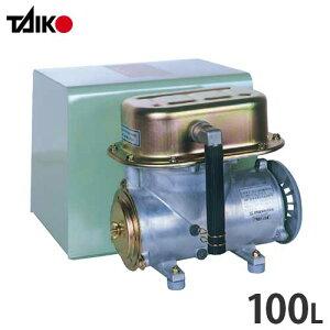 大晃機械 モーター駆動型エアーポンプ DF-100 (交流100V/毎分100L) [TAIKO エアポンプ ブロアー ブロワ ブロワー]