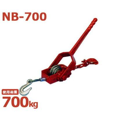 スリーエッチワイヤー荷締機NB-700(使用荷重700kg)