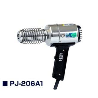 肯定熱病機PJ-206A1[r20]