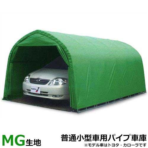 パイプ車庫 W678M-MG (モスグリーン/普通小型車用/埋め込み式/前幕観音開き)