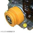 CM型Vプーリー付き遠心クラッチ CM-110 (対応エンジン5〜7馬力) 【エンジンは別売です】