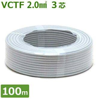 橡套軟輪胎代碼電線 VCTF 電纜 (3 芯 /2.0mm2 x 100 米卷) [r11] [s11]