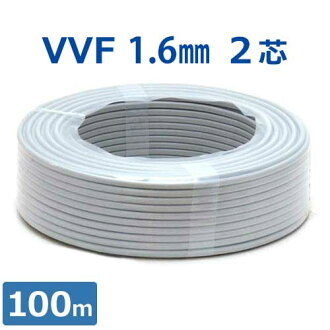 minatodenk | Rakuten Global Market: Electric wire VVF cable &quot ...