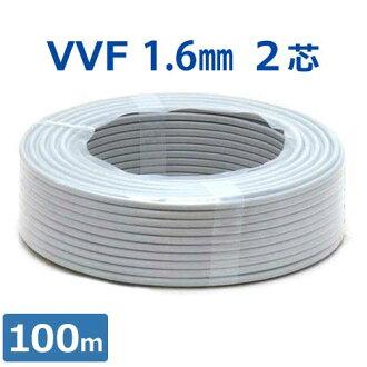 "电线VVF电缆""VA编码""(拧2芯/1.6mm*100m)[r10][s1-120]"