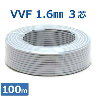 """Electric wire VVF cable """"VA cord"""" (3 core /1.6mm *100m winding)"""