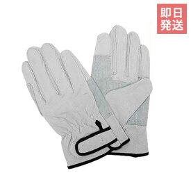 【メール便可】富士グローブ 作業用高級皮手袋 F-2 (フリーサイズ/天然皮革) [革手袋 草刈り機 溶接機]