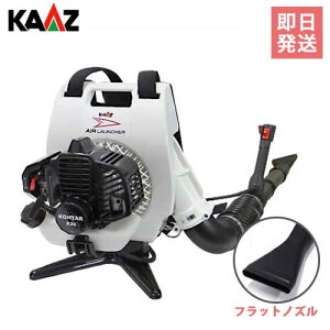 カーツ 背負式エンジンブロワー エアランチャー BZ450KT (排気量25.4cc) [エンジンブロアー ブロワー 落ち葉]