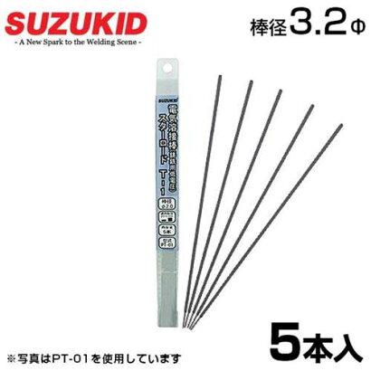スター電器低電圧鋳鉄用『スターロードT-1』PT-21(3.2Φ×5本)[r20]