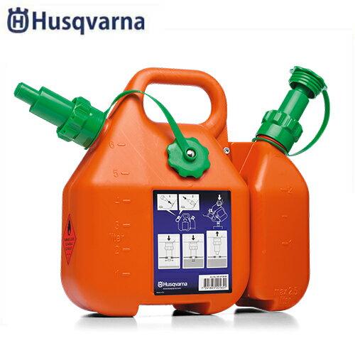 ハスクバーナ コンビ缶 505698000 (燃料6L/チェンオイル2.5L)