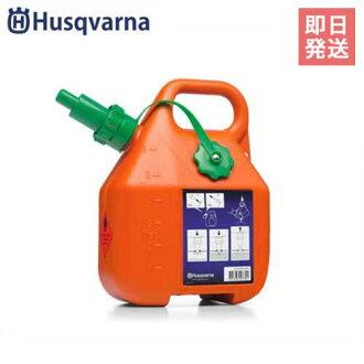 富世燃料罐 505698001 (容量 6 L) [富世富世割草機與電鋸! ] [r10] [s11]