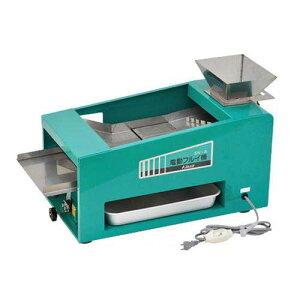 二段式 家庭用電動ふるい機 SN-A+ステンレスホッパー付きセット [ふるい フルイ 篩い]