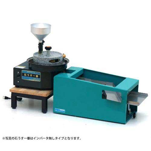 水田 電動石臼製粉機 『石うす一番DX/高性能インバーター型』 《二段網式電動ふるい機セット》
