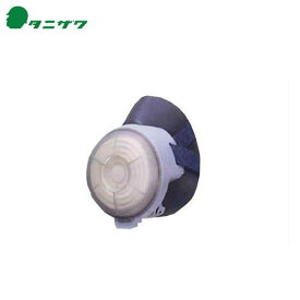[最大1000円OFFクーポン] タニザワ 防じんマスク DR77R [高機能 防じんマスク 防災 救急]