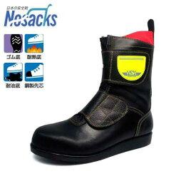 ノサックス アスファルト舗装用 安全靴 HSKマジック (マジックタイプ/サイズ23〜28cm/耐熱底/耐油底) [安全用品]
